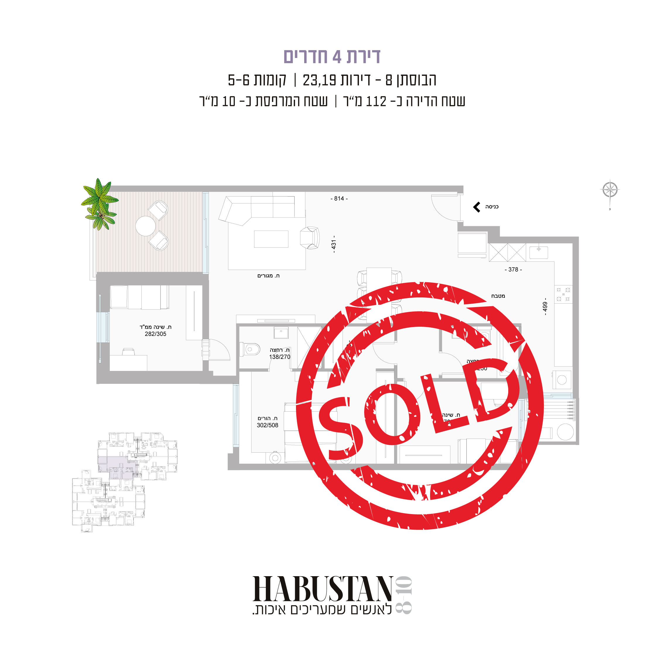 2-sold