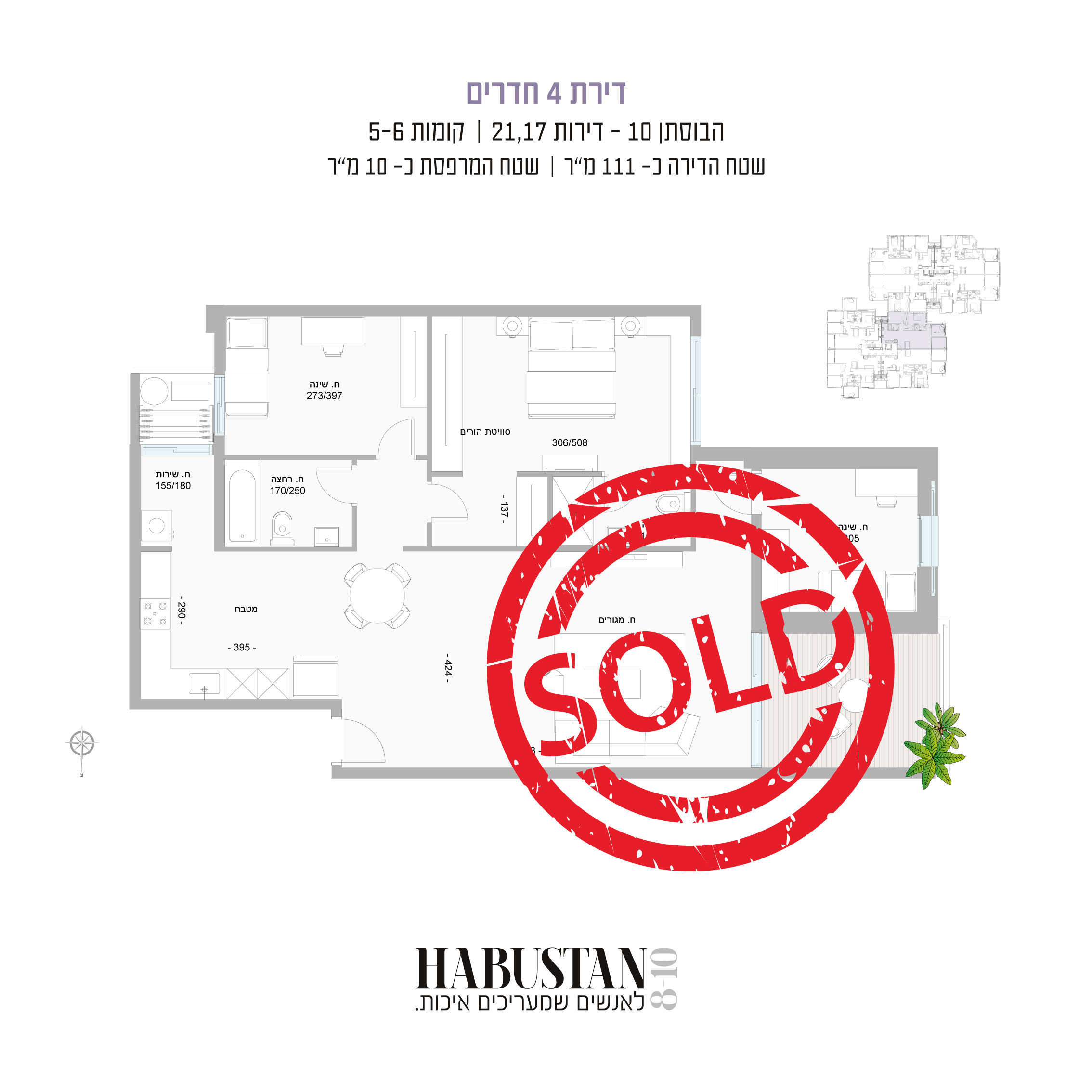 3-sold
